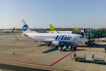 Vorfeld des Flughafens Riga